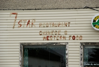 faded sign for 7 star restaurant, chinese and western food