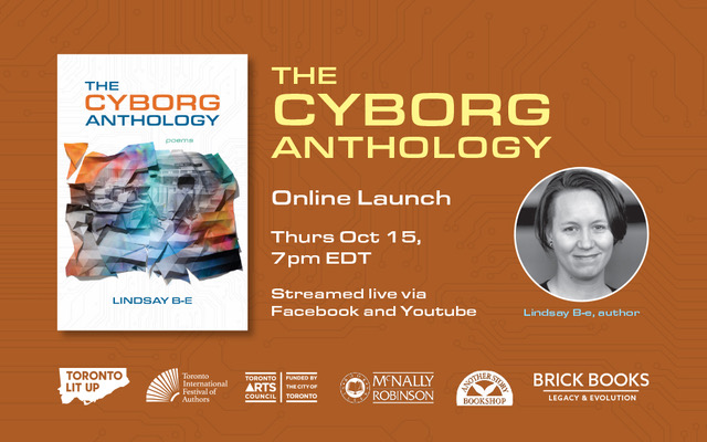 invitation to The Cyborg Anthology book launch